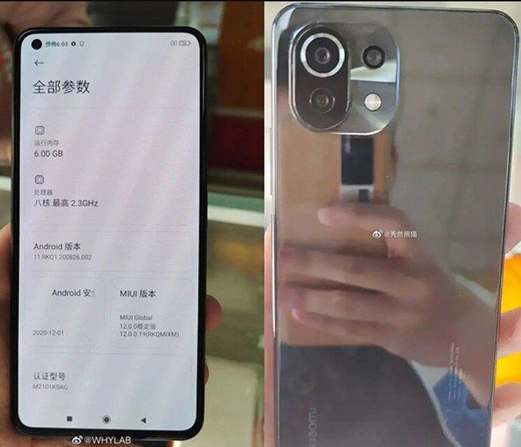 Xiaomi Mi 11 Lite,